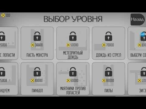"""Игра """"ломай меня полностью""""из YouTube · Длительность: 3 мин25 с"""