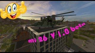 """[""""Mi 26 V 1.0 beta"""", """"Mi 26"""", """"ls17"""", """"fs17""""]"""