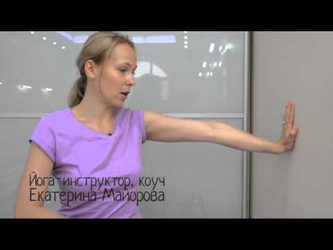 Wellness. Красивые руки. Видео упражнения