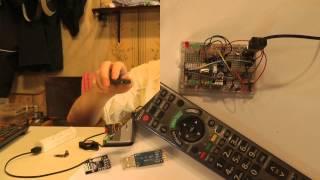 видео дистанционное управление домом