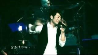孫耀威音樂會《我的故事 (上集)》