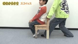 第71回全日本学生児童発明くふう展 特別賞受賞作品