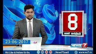 News @ 8 PM | News7 Tamil | 23-06-2017