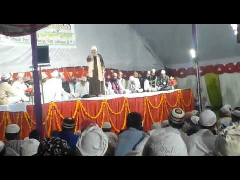 Paigam-E-Risalat Conference 2016 Sithauli Jagdishpur Amethi Uttar Pradesh