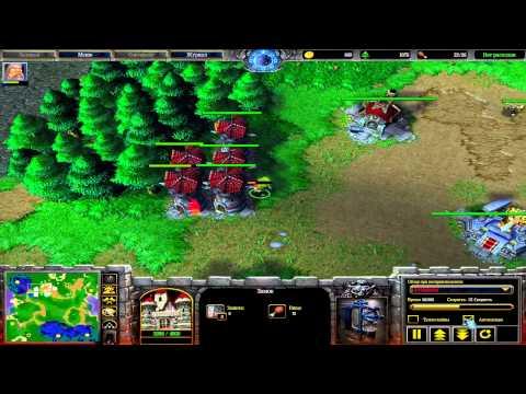 Warcraft 3: RoC Альянс против сильного компьютера