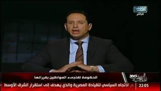 أحمد سالم: لهذه الأسباب إعلان القرارات قبلها بمدة زمنية طويلة قد يسبب أزمة