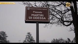 Украина негодует: в Италии назвали площадь в честь «Мучеников Одессы»(Маленький итальянский городок Чериано-Лагетто оказался в центре дипломатического скандала. Площадь Мучен..., 2015-02-11T18:34:19.000Z)