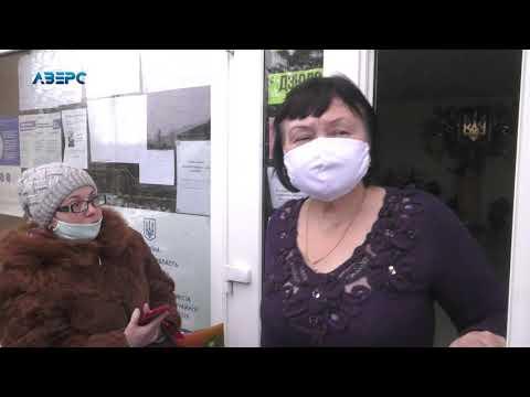 ТРК Аверс: Остання сесія Підгайцівської сільської ради