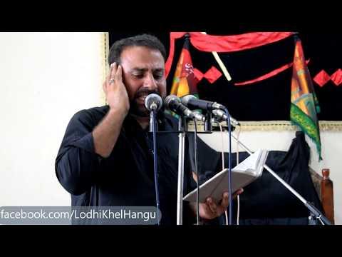 Pashto Nohay | Nijat Hussain | Rubai | 12 Muharram 2019 |