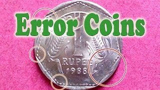 Error, Indian Coins, 1 Rupee 1988