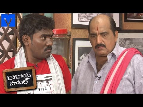 Babai Hotel 11th January 2019 Promo - Cooking Show - Rajababu,Jabardasth Jithender