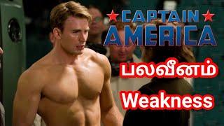 Captain America Weakness in Tamil
