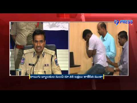 Fake credit cards gang arrested by police in Hyderabad - Express TV