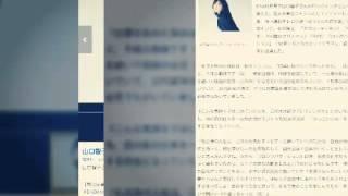 山口智子が今の心情をすべて告白 | FRaU 講談社 JOSEISHI.NET 2月18日(...