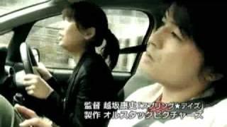 映画『ナイン トゥ イレブン』予告編 堀田ゆい夏 動画 3
