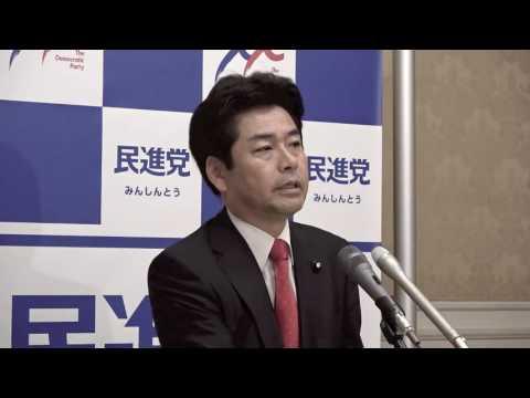 60926 山井国対委員長会見 2016年9月26日