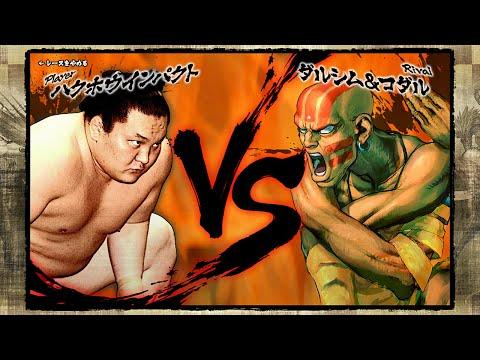 【実況】 横綱 vs ストリートファイター part1