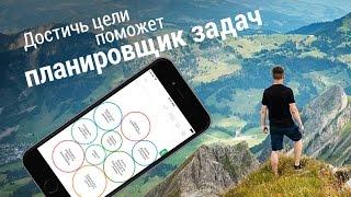Менеджер задач To Round: визуальный планировщик задач для iOS и Android