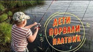 Фото КЛЁВОЕ МЕСТОДЕТИ ПОЙМАЛИ БОЛЬШЕ 10 КГ РЫБЫ ЗА 4 ЧАСАРЫБАЛКА 2019 в Беларуси