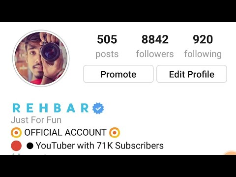 How To Verifyed On Instagram 2018 | Blue Tick On Instagram | Instagram Verified Trick