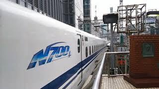 東海道・山陽新幹線 のぞみ226号 東京行き N700A系 2018.02.25