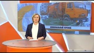 Новости Когалым   10.01.2019