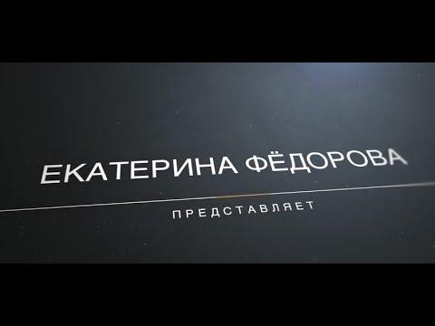 MARINA AKIMOVA Презентация канала - YouTube