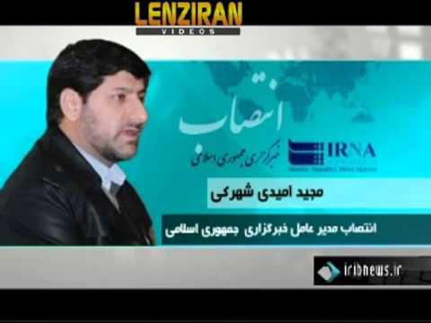 Head of Ahmadinejad office security appointed as director of Irna news agency