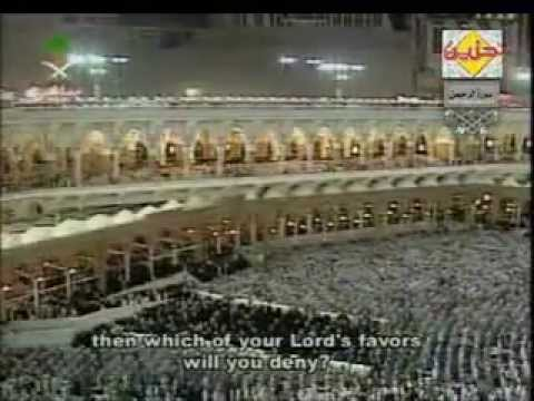 surah-ar-rahman---abdulrahman-as-sudais---beautiful-recitation