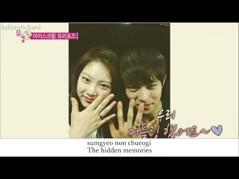 GongLee Couple WGM