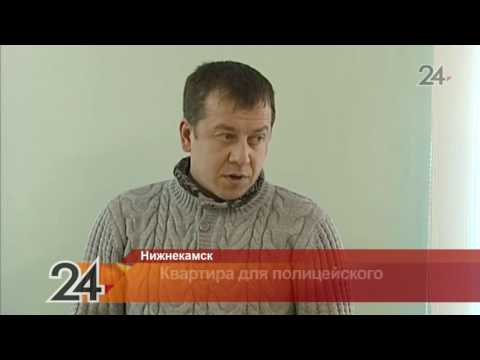 Житель Нижнекамска через суд добивается получения квартиры по соципотеке