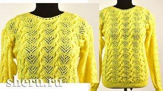 Великолепный свитер Урок 127 часть 1 из 2