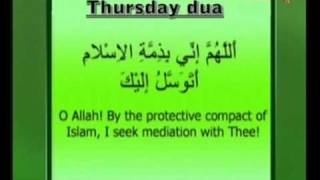 Dua Yaum al Khamees - Dua for Thursday - Taught by Imam Zainul Abideen (a.s)