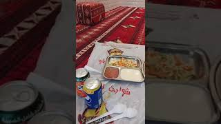 Bukhari Rice with Chicken Al Faham