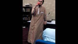 Ustaz Fahmi Asyraf - Surah Al-Fatihah