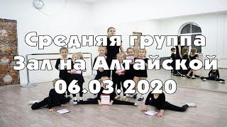 Художественная гимнастика для девочек в Московском районе. Средняя группа