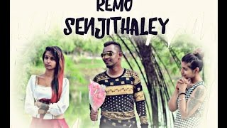 Remo Senjitaley Anirudh Ravichander  Video Song Cover By Candyshoot Production  4k Hd