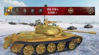 WoT Type 59 (Gold skin) | 155.000+ credits | 5.600+ dmg | 6 kills - Prokhorovka
