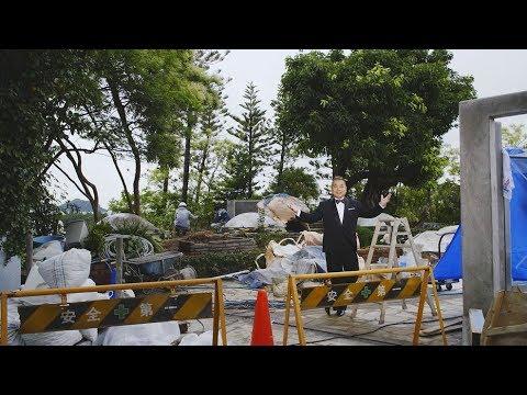 出川哲朗、真面目にプレゼンするも全然心に響かないCM 横浜・八景島シーパラダイス新WEB CM