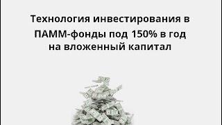 Куда выгодно вложить деньги, чтобы заработать(, 2014-12-11T00:57:01.000Z)