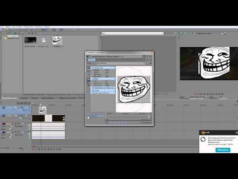 Видео урок по Sony Vegas Pro 11 (как вставлять музыку и картинку?)