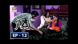 Lashkara Episode 12 - 15th July 2018 - ARY Digital Drama