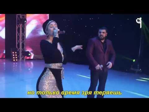 Анжелика Начесова и Артур Халатов - «Шансов ноль» (с субтитрами-Volga).
