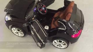 видео: Детский электромобиль Porsche Macan S Black 12V 2.4G - QLS-8588