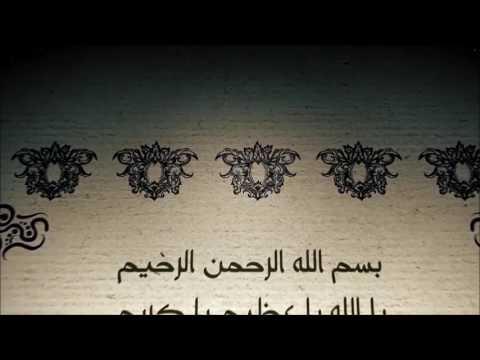 Xüsusi bir Dua   Yaddaş Duası