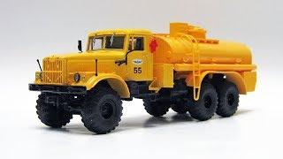 КРАЗ-255Б цистерна АЦ-8,5 Аерофлот (ЛЕЛЕКА)