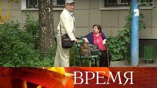 Изменения в пенсионном законодательстве обсуждают руководители «Единой России».