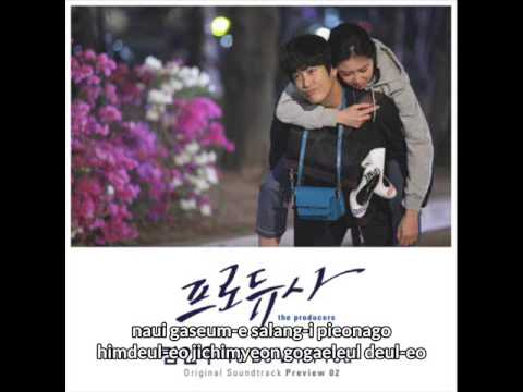 Kim Yeon Woo (김연우) – To Be With You : Producer (프로듀사)  OST – Preview 02 with LYRICS