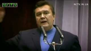 Янукович. Приколы. Раз