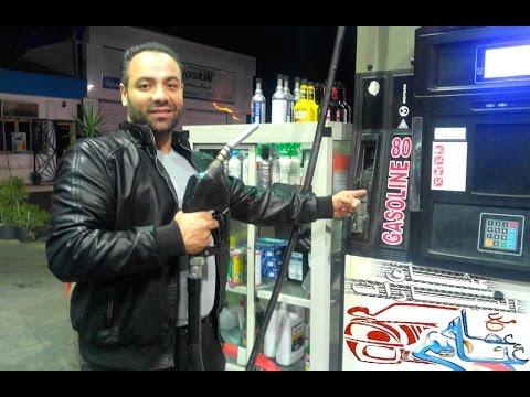 مون 80 وانسى غلو البنزين ( سلسلة التوفير1 )